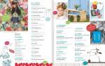 Inhaltsverzeichnis 02/2014