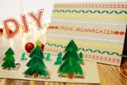 DIY Weihnachtskarten Videoanleitung