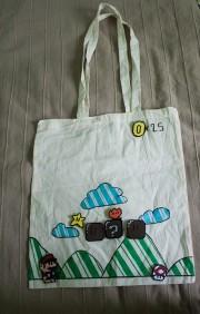A bag for a nerd
