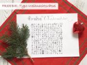 weihnachtliches Buchstabenrätsel