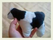 """Eine Kuh macht """"Muh"""""""