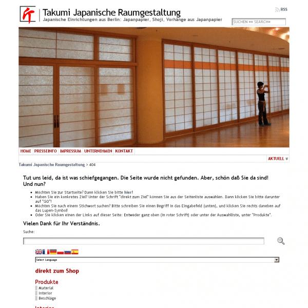 Kreativblog Takumi Japanische Raumgestaltung Japanische