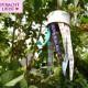 Windspiel für den Garten