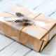 #12giftswithlove - Gefüllte Packpapier-Ostereier und Geschenkverpackung inkl. Freebies