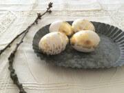 Ostereier vergolden