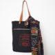 Ein Sterntasche, die keine Sterntasche ist