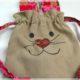 Oster DIY:  Stoffbeutel Osterhase Geschenkverpackung , gift bag easterbunny