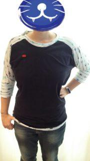 Easypeasy Shirt
