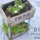 DIY: Pflanzenwagen für Kinder