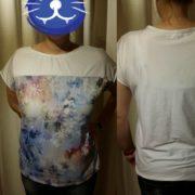 T-Shirt Sara von Pattydoo