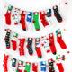 Socken-Adventskalender