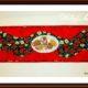 Weihnachts DIY : Tischläufer mit gebogenen Nähten