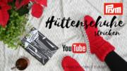 Hüttenschuhe mit Ledersohlen stricken - Video Tutorial