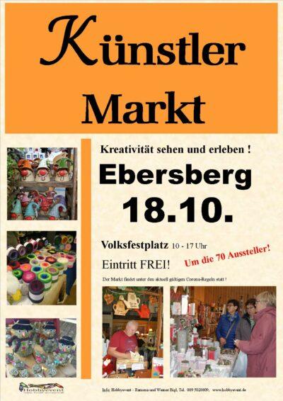 Künstlermarkt Ebersberg - findet statt!